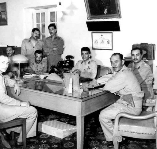 Egyptian Free Officers Council