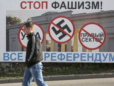 stop fascism billboard