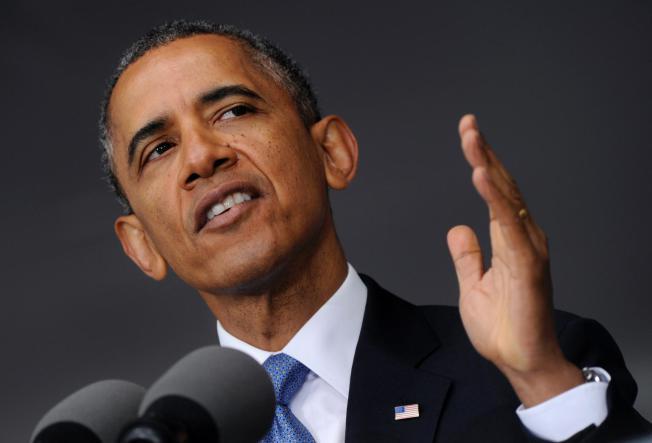 obama for pol speech