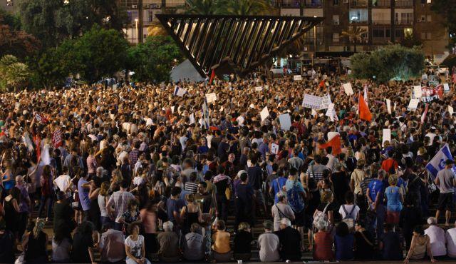 israeli peace rally